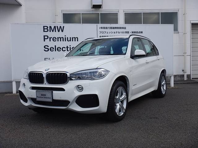 BMW X5 xDrive 35d Mスポーツ セレクトP LED...