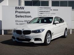 BMW335iグランツーリスモ Mスポーツ 衝突軽減ブレーキSOS