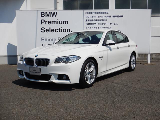 BMW 5シリーズ 523d Mスポーツ 電動シート ACC SO...