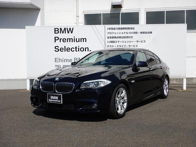 BMW 5シリーズ 523i Mスポーツ黒レザー電動シート電動リア...