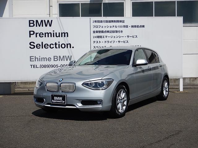 BMW 1シリーズ 116i スタイル プラスP ナビP パーキン...