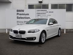 BMW523iラグジュアリー ドライビングアシスト