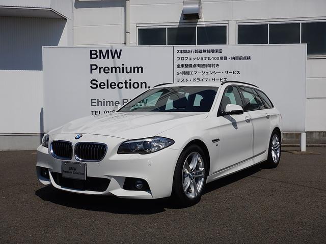 BMW 5シリーズ 523dブルーパフォーマンス ツーリングMスポ...