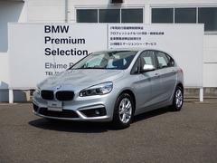BMW218iアクティブツアラー  プラスP 弊社社有車