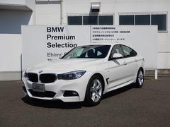 BMW320iグランツーリスモ Mスポーツ ACC SOSコール