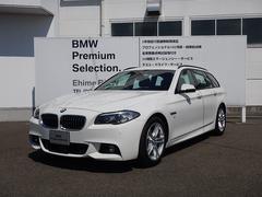 BMW523dブルーパフォーマンス ツーリングMスポーツP LCI