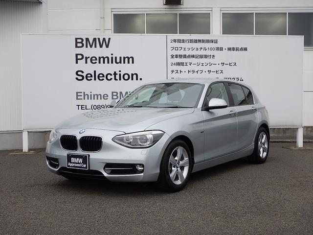 BMW 1シリーズ 116i スポーツ ナビパッケージ ETC ワ...