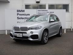 BMW X5xDrive 40e MスポーツセレクトP20AW弊社社有車