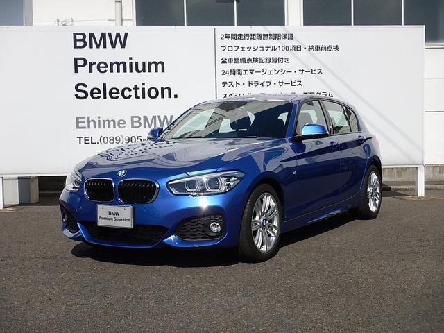 BMW 1シリーズ 120i Mスポーツパッケージ 弊社試乗車 (...