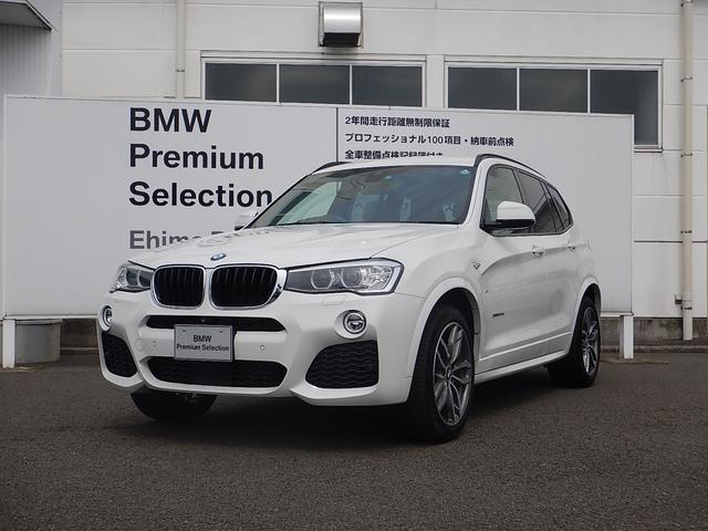 BMW X3 xDrive 20d Mスポーツ ブラウンレザー 1...
