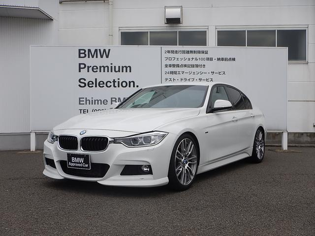 BMW 3シリーズ 320i Mスポーツパッケージ 19AW ワン...