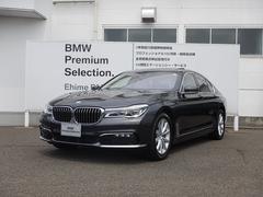 BMW740i プラスP 弊社試乗車