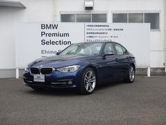 BMW330iスポーツ レザー ADVアクティブセーフティーP