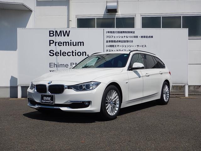 BMW 3シリーズ 320dツーリング ラグジュアリー社外地デジT...