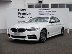 BMW523d Mスポーツ デビューパッケージ 弊社試乗車