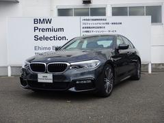 BMW523d Mスポーツ 弊社社有車