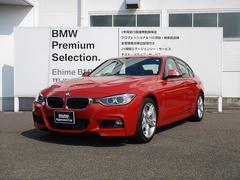 BMW320d Mスポーツ  ACC付 ワンオーナー