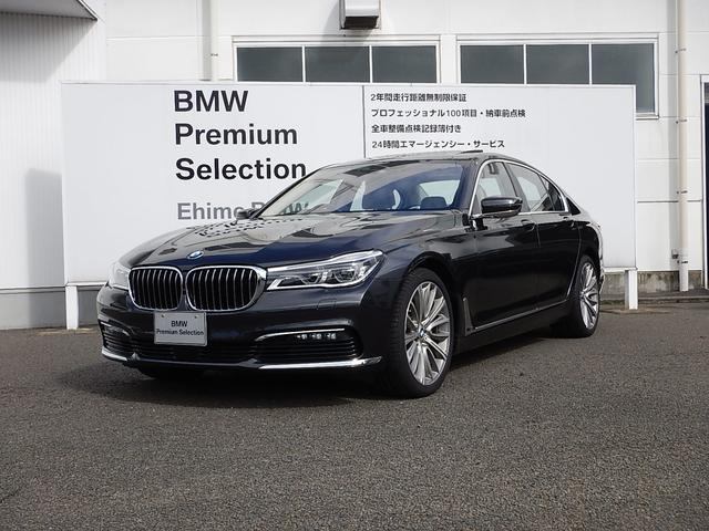 BMW 7シリーズ 740i デザインピュアエクセレンス プラスP...