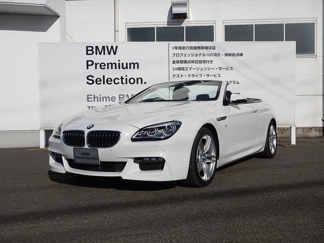 BMW 6シリーズ 640iカブリオレ Mスポーツ コンフォートP...
