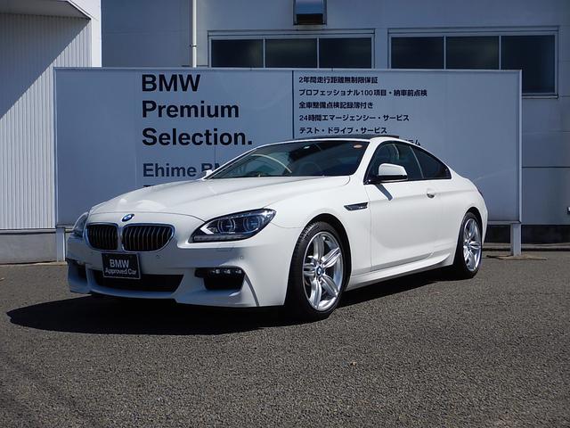 BMW 6シリーズ 640iクーペ Mスポーツ サンルーフ LED...