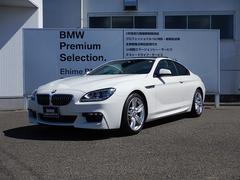 BMW640iクーペ Mスポーツ サンルーフ LEDヘッドライト