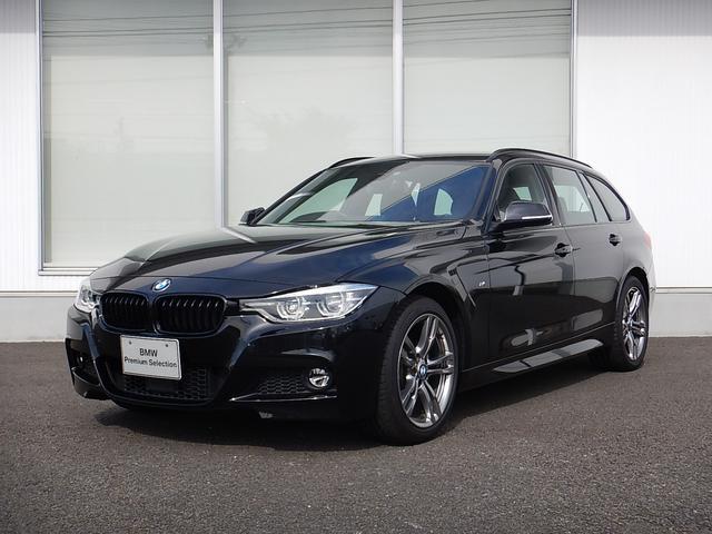 BMW 3シリーズ 320dツーリング MスポーツxDriveスタ...