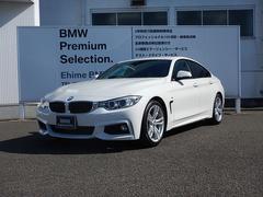 BMW420iグランクーペ Mスポーツ ACC ワンオーナー