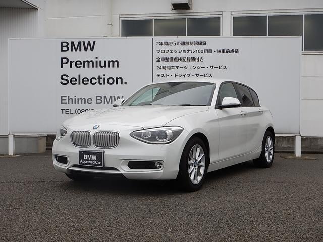 BMW 1シリーズ 116i スタイル パーキングサポートP (車...