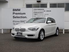 BMW116i スタイル パーキングサポートP