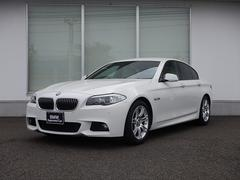 BMW523d Mスポーツパッケージ ハイライン ワンオーナー