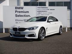 BMW420iクーペ Mスポーツ デビューP ACC ワンオーナー