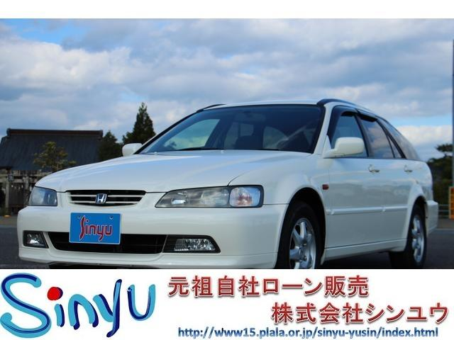 ホンダ アコードワゴン 2.3VTL キーレスエントリー CDデッ...