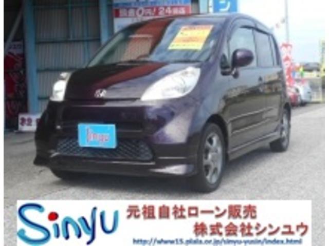自社ローンOK!のシンユウは全車安心の保証付き販売!シンユウ 四国 徳島 0066−9704−127502 お待ちしてます☆