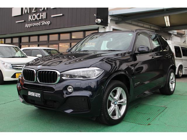 BMW X5 xDrive 35d Mスポーツ (なし)