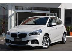 BMW218iアクティブツアラー Mスポーツコンフォート デモカー