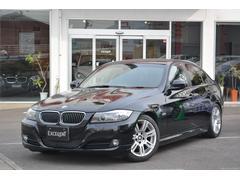 BMW320i純正HDDナビ 地デジ 17アルミ