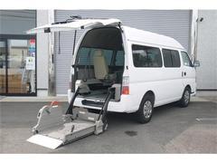 キャラバンバス車イス移動車 アーム格納式リフター 福祉車両 車イス二基積載