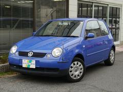 VW ルポコンフォートパッケージ ワンオーナー 禁煙 ノーマル車