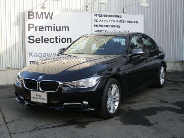 BMW 3シリーズ 320d スポーツ (検30.7)