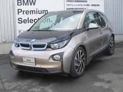 BMWベースグレードコネクテットドライブプレミアム