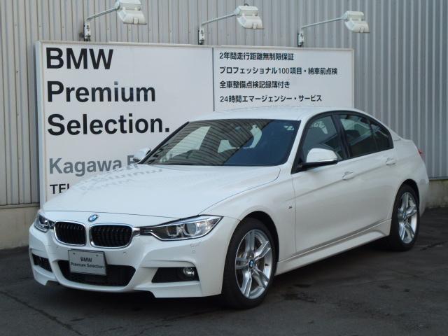 BMW 3シリーズ アクティブハイブリッド3 Mスポーツ (検30...