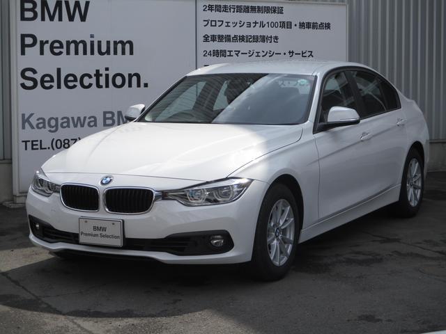 BMW 3シリーズ 318i HDDナビ バックカメラ (検31.9)