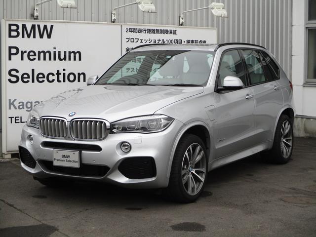 BMW X5 xDrive 40e Mスポーツ 4WD HDDナビ...