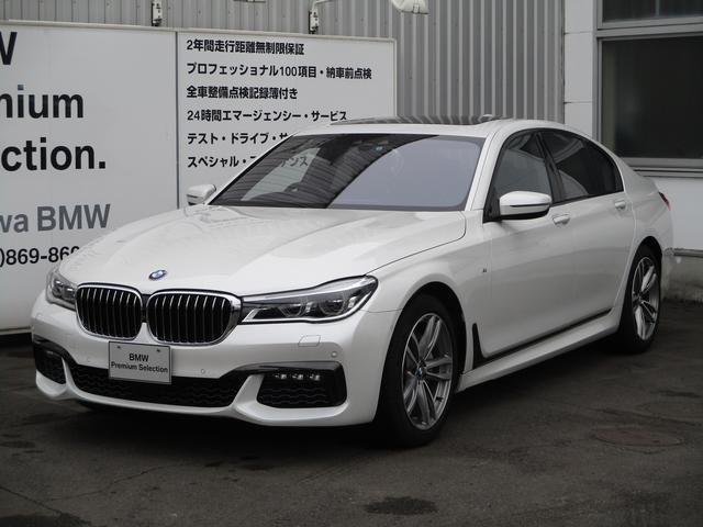 BMW 7シリーズ 740i Mスポーツ サンルーフ HDDナビ ...