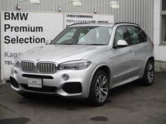 BMW X5xDrive 40e Mスポーツ 4WD HDDナビ