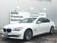 BMWアクティブハイブリッド7 コンフォートパッケージ サンルーフ