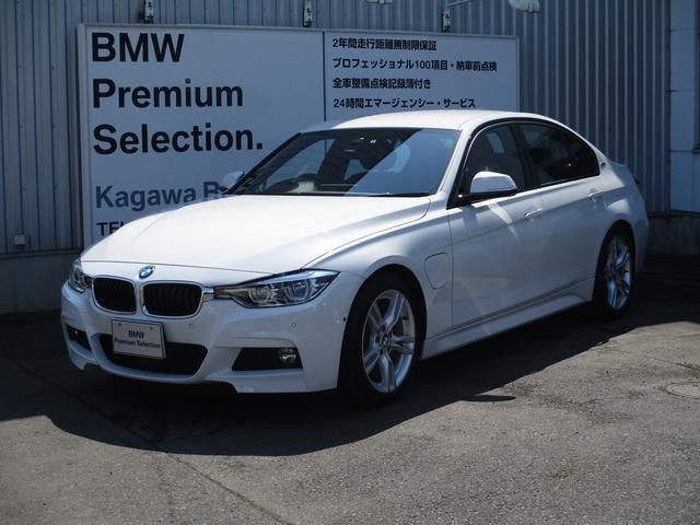 BMW 3シリーズ 330e Mスポーツ HDDナビ パワーシート...