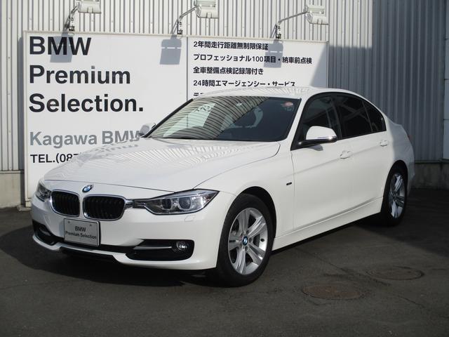 BMW 3シリーズ 320dスポーツ ストレージパッケージ クルー...