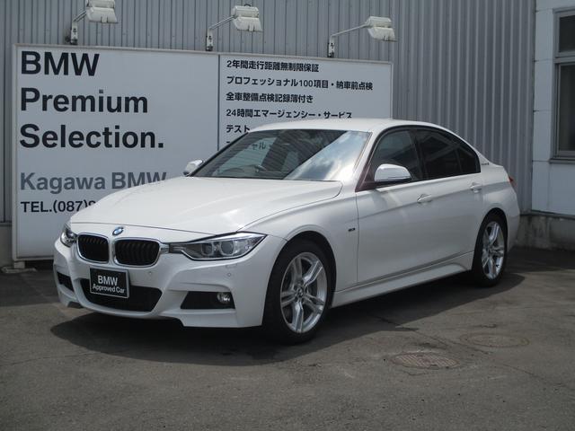 BMW 3シリーズ アクティブハイブリッド3 Mスポーツ 本革シー...