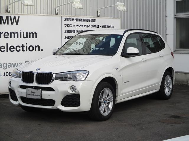 BMW xDrive 20d Mスポーツ ディーゼルターボ 4WD